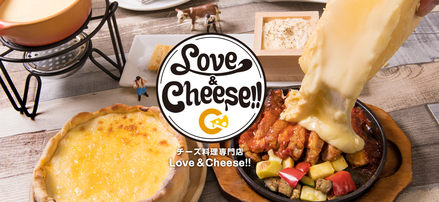 Love & Cheese